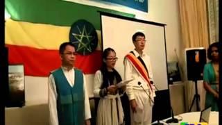 Chinese Reciting Amharic Poem - የቻይና ተወላጆች የአማርኛ ግጥም ሲደረድሩ የሚያሳይ ቪድዮ