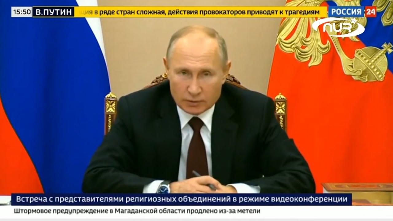 Путин поможет отметить исламский праздник