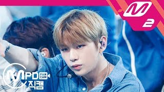 [MPD직캠] 워너원 강다니엘 직캠 '켜줘(Light)' (WANNA ONE KANG DANIEL FanCam) | @MCOUNTDOWN_2018.6.7