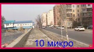 10 mikro Bishkek. 2017 Dec. Ta'mirlash keyin.