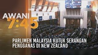 Parlimen Malaysia kutuk serangan pengganas di New Zealand