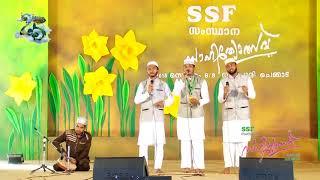 SSF STATE SAHITHYOTSAV 2018 September 08,09 @ Dharmapuri, Chemmad.
