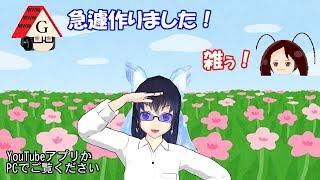 「Vtuber 再【自己紹介】 まほみぃ 360度VR動画」のサムネイル