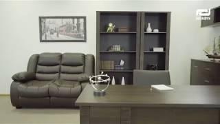 Мебель для кабинета «Гресс» от Пинскдрев