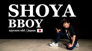 Bboy shoya 12 years old