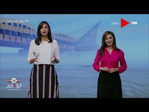 صباح الخير يا مصر - من أهم مكاسب كورونا هي الحد من التدخين في الاماكن العامة  - 12:58-2020 / 7 / 3