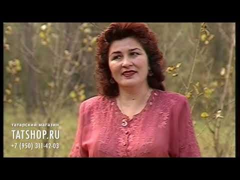Резидә Кадыйрова «Туган көн» (Резеда Кадырова)