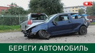 "Запись онлайн трансляции 17 сентября ""Береги автомобиль!"""
