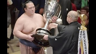 This is a tribute video for Kisenosato. Kisenosato Yutaka becomes t...