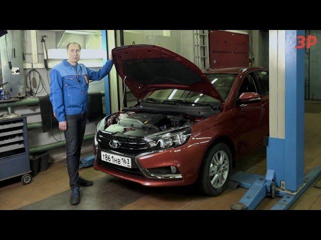 Фото к видео: Lada Vesta - обслуживание и ремонт