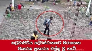 «داعش» يعلن مسؤوليته عن هجمات سريلانكا.. وفيديو متداول لأحد منفذيها  | المصري اليوم