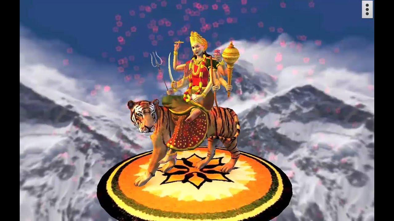 3D Durga, Free Mobile App - YouTube