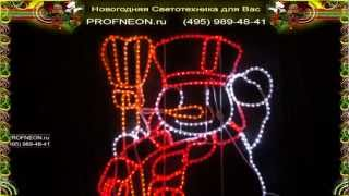 Световая фигура «Снеговик с метлой», 100*123см(, 2012-10-29T20:20:18.000Z)