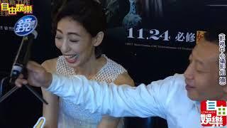 血觀音官夫人搶吻導演 王月金馬獎項大預言 thumbnail