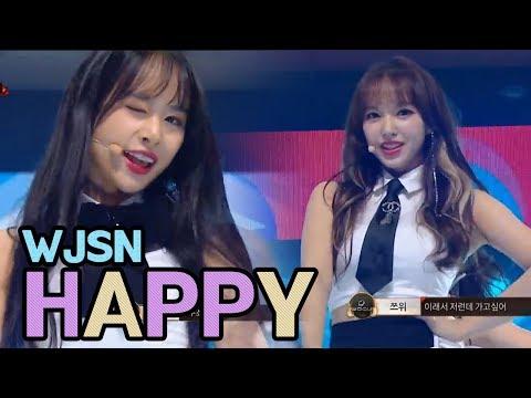 WJSN - Happy, 우주소녀 - Happy @2017 MBC Music Festival