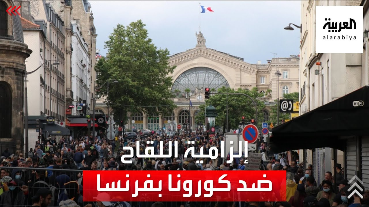 فرنسا توقف 3 آلاف موظف بالقطاع الصحي لهذا السبب  - نشر قبل 6 ساعة