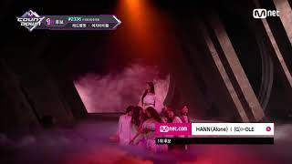 (G) I-DLE - HANN] K-pop