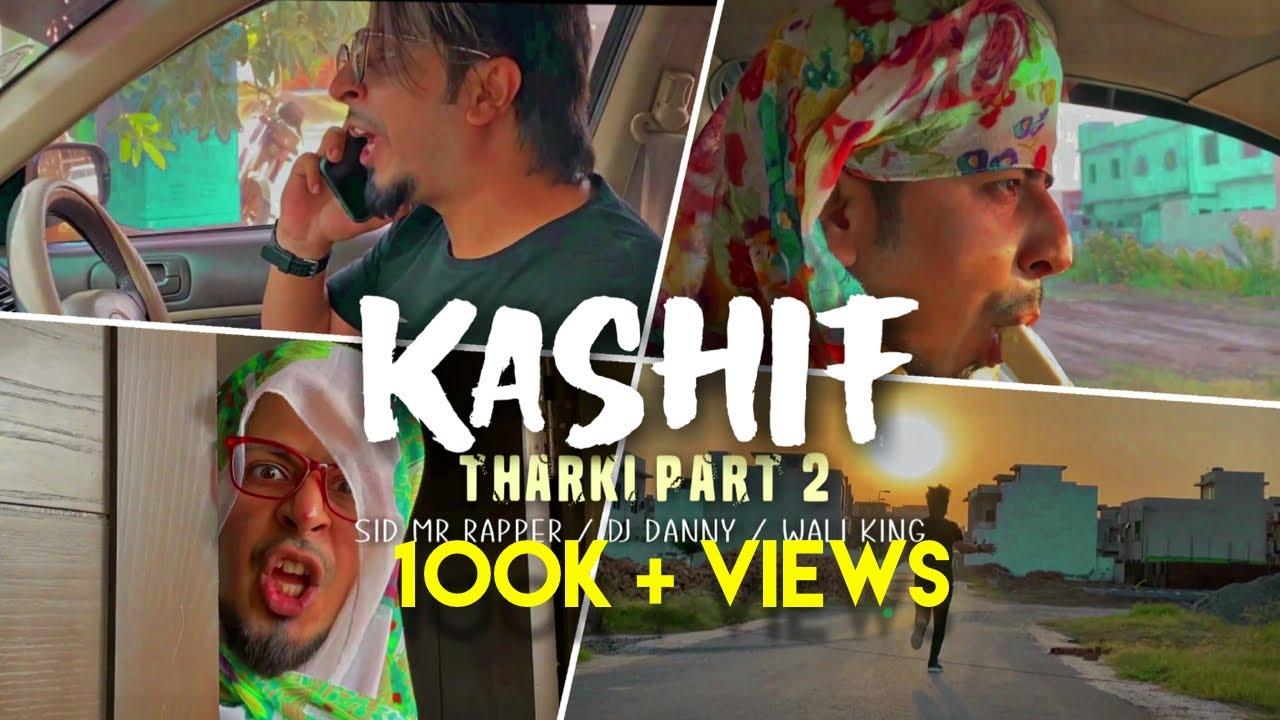 KYU KASHIf Tharki   Sid Mr Rapper   TIKTOKER   DJ Danny   Part 2