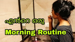 ☀️My morning Routine + Get ready with me ln Mumbai _simply my style Unni