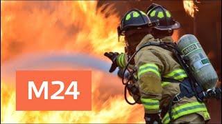 Пожар в Москве горит жилой дом в районе Хорошево-Мневники  - Москва 24