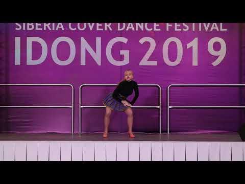 Mary Min « NO » (CLC) - K-pop Cover (SOLO) - Idong 2019