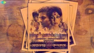 Ei To Aami (1)   Mahanagar@Kolkata   Bengali Movie Song   Rupam Islam