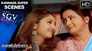 Sumalatha Angry on Shivarajkumar Flashback Murder | Kannada Super Scene | Kanchana Ganga Movie