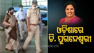 BJP Odisha In-Charge D Purandeswari On Two Day Visit To State