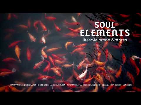 Soul Elements 2018 Summer Collection III