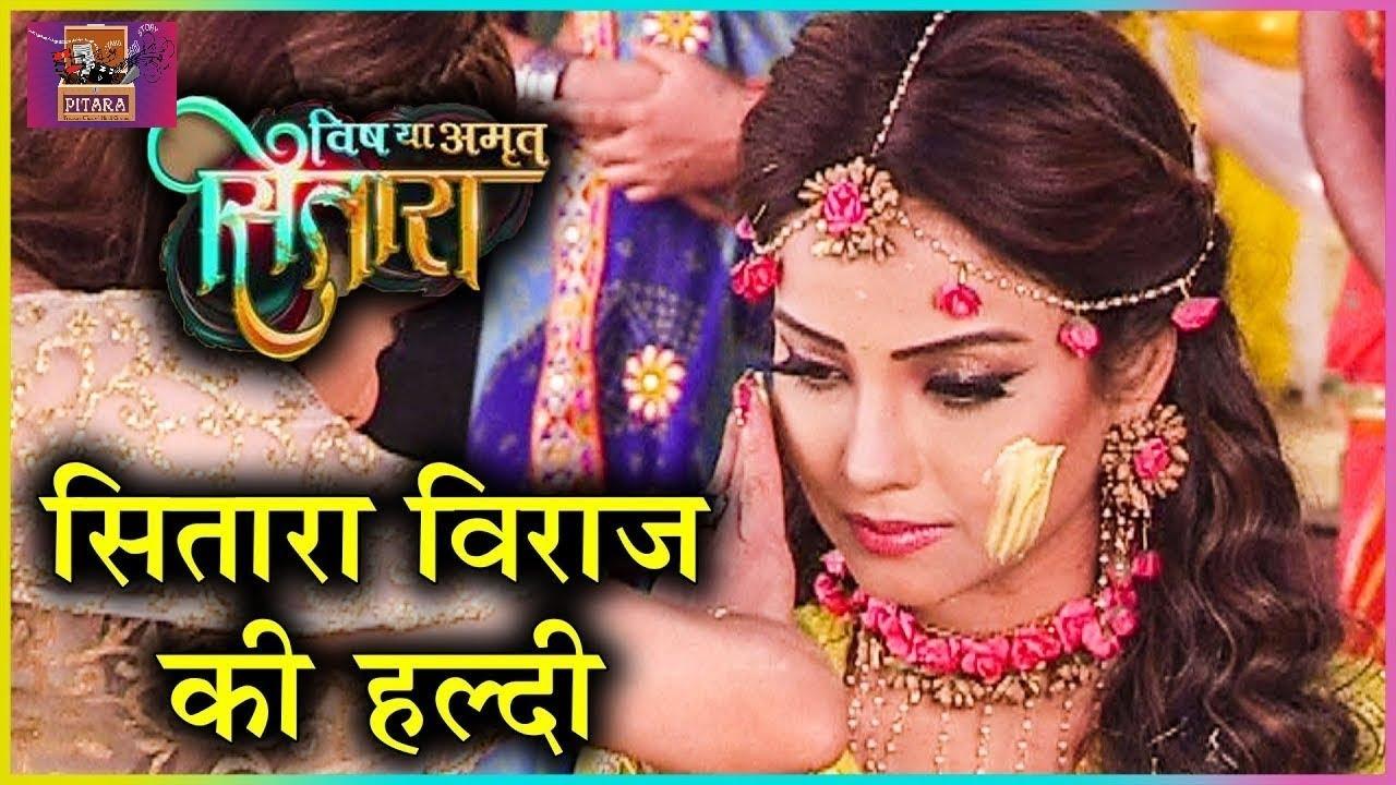 Download Vish Ya Amrit-Sitara | Serial | Upcoming Twist | Full Episode | On Location Shoot