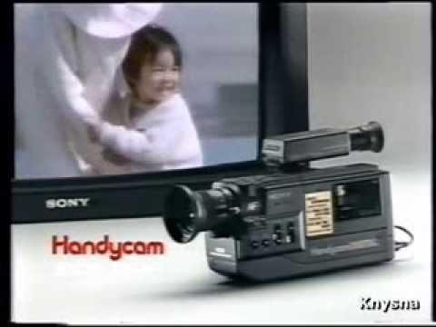 1988 - Sony Handycam