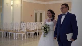 Регистрация ЗАГС Красногвардейского района