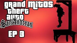 GTA San Andreas Mito #3: Familiares Ahorcados en el Motel Jefferson