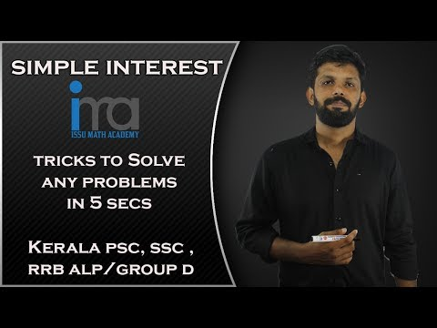 Simple Interest - Solving any question in 5 secs - Secreteriate Assistant 2018