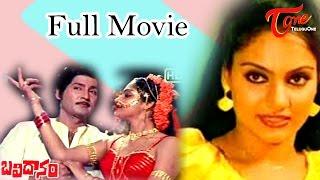 Bali Danam Full Telugu Movie | Sobhan Babu, Madhavi | #TeluguMovies