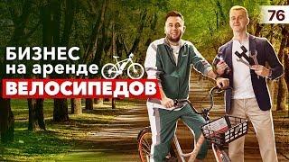 Бизнес идея. IT стартап в Краснодаре. Как начать свой бизнес