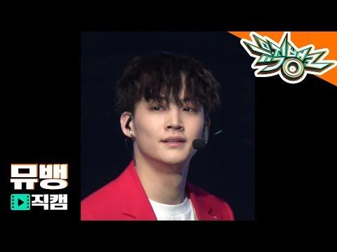 [직캠]Jus2 JB - Focus on me[뮤직뱅크]