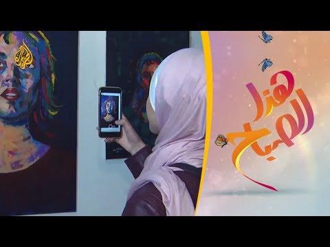 بلوحاتهن.. فنانات بغزة يحتفلن بيوم المرأة  - 10:54-2019 / 3 / 14