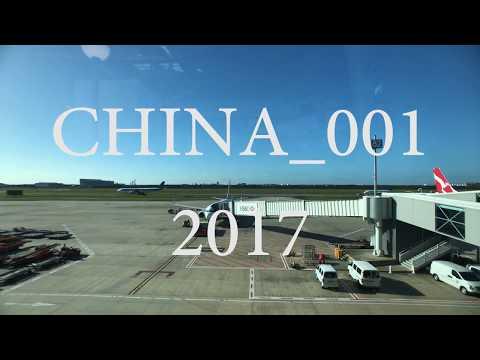 China Trip 2017 001