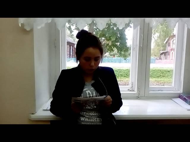 Елена Пермякова читает произведение «Осыпаются астры в садах....» (Бунин Иван Алексеевич)