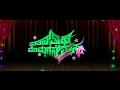 Thatana Thithi Mommagana Prastha official trailer