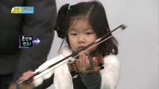 [HOT] 아빠 어디가 - 준이네 가족 장기자랑! 빈이의 바이올린 연주 BGM 삼은 준이의 검도 시범! 노장투혼 불사르는 성동일 아빠 20140105