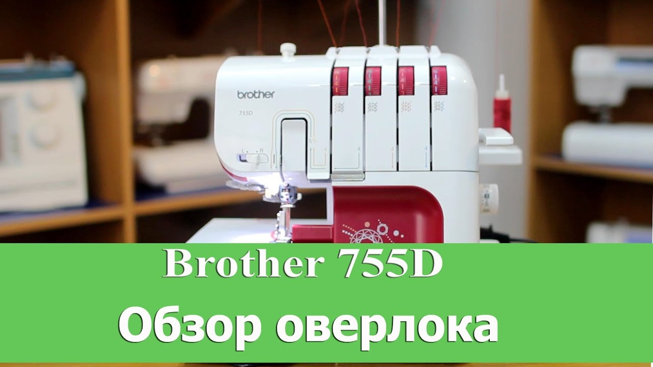 Embroidex ruffler sewing machine foot for low shank brother brother, babylock, singer, new…. What other items do customers buy after viewing this item?