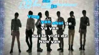 到了明天(Dao Le Ming Tian)Blue Tomorrow-Super Junior M Karaoke (inst. w bg voices)