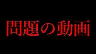 【体罰動画】教師が生徒に暴行をする動画が拡散されニュースになってしまう thumbnail