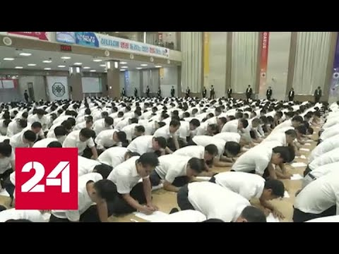В Южной Корее требуют закрытия христианской секты, ставшей рассадником коронавируса - Россия 24