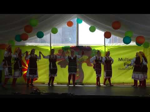 "Macedonian Dancing Group of Adelaide ""Sloboda""  - Multicultural Festival 2017"