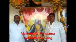 Maredpally Maissama LADDU YADAV Song