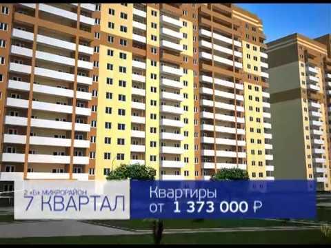 """Жилой район """"Волгарь"""" (Июнь 2015)"""