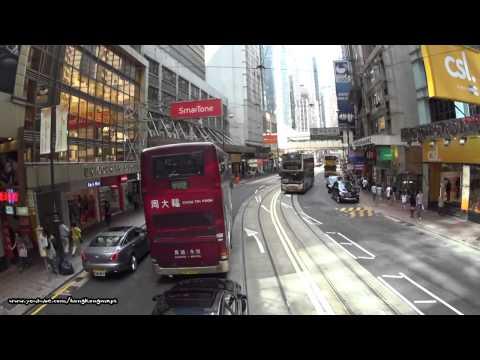 hong kong tram long ride 23